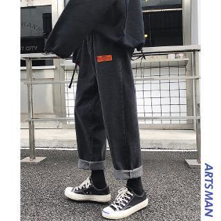 Quần Jeans Nam Ống Rộng Thời Trang Phong Cách Hàn Quốc