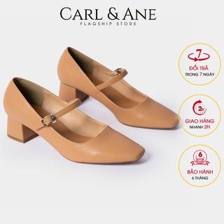 Carl & Ane - [Form lơ n lu i 1 size] Gia y cao go t thời trang nư mu i vuông phô i dây cao 5cm màu bo _ CP003 thumbnail