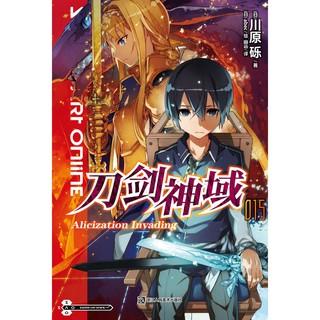 mô hình nhân vật trong sword art online trang trí