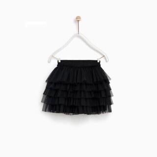 (hàng có sẵn) Chân váy ren cho bé gái SBGH09 sz đại 18-50kg chân váy cho mẹ và bé (hàng QC) xấu hoàn hàng