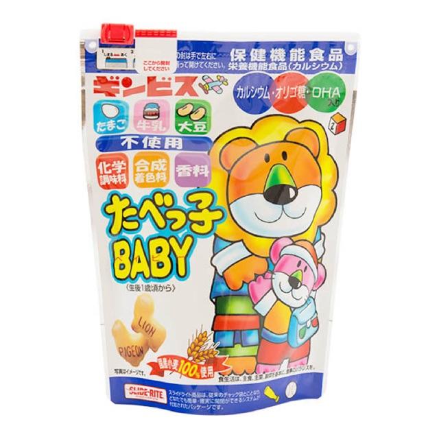 Bánh ăn dặm Ginbis hình thú bổ sung Canxi DHA cho trẻ từ 1 tuổi - Nhật Bản - 2754012 , 372837636 , 322_372837636 , 65000 , Banh-an-dam-Ginbis-hinh-thu-bo-sung-Canxi-DHA-cho-tre-tu-1-tuoi-Nhat-Ban-322_372837636 , shopee.vn , Bánh ăn dặm Ginbis hình thú bổ sung Canxi DHA cho trẻ từ 1 tuổi - Nhật Bản