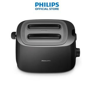 [Mã ELRESHOCK giảm 10% đơn 1TR] Máy nướng bánh mì Philips HD2582 - Hàng chính hãng