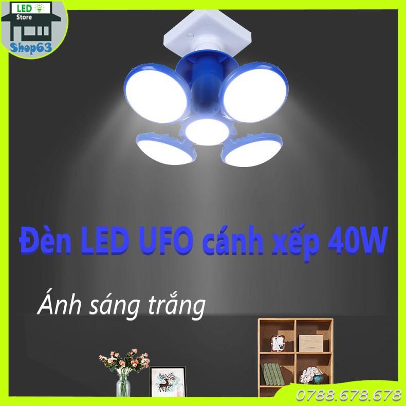 Đèn đĩa bay 5 cánh xếp - UFO hình quả bóng 40W (ánh sáng trắng - thích hợp trang trí và chiếu sáng cực tốt)