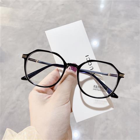 🔥 Tàu du lịch hôm nay 🔥Mắt kính cận siêu nhẹ nhiều góc độ phong cách Hàn Quốc thời trang...