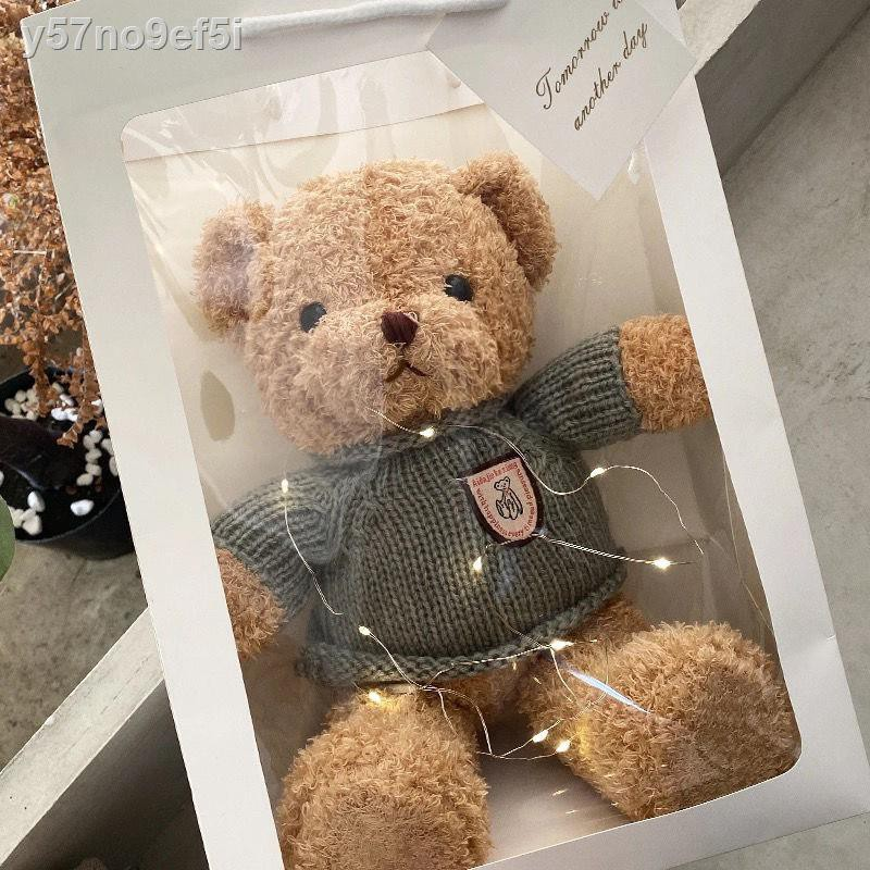 ❀℡quà tặng búp bê gấu đóng hộp đồ chơi sang trọng cho trẻ em và con gái tặng bạn gái những món quà sinh nhật sáng tạo ch