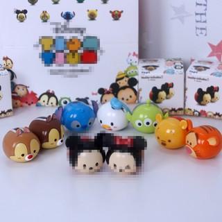 Hot Ts*um bear Xiong*ni Chipmunk Three-eyed Tigger Plastic Doll Tumbler Toy Doll
