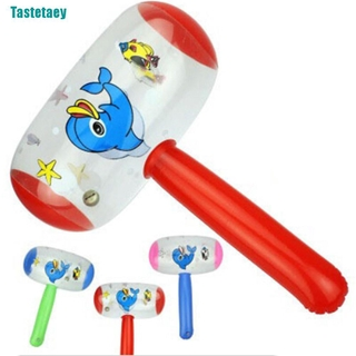【Tastetaey】Cartoon Inflatable Hammer Air Hammer With Bell Kids Children Blow Up Toys