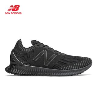 Giày Thể Thao nam New Balance - MFCECCK thumbnail
