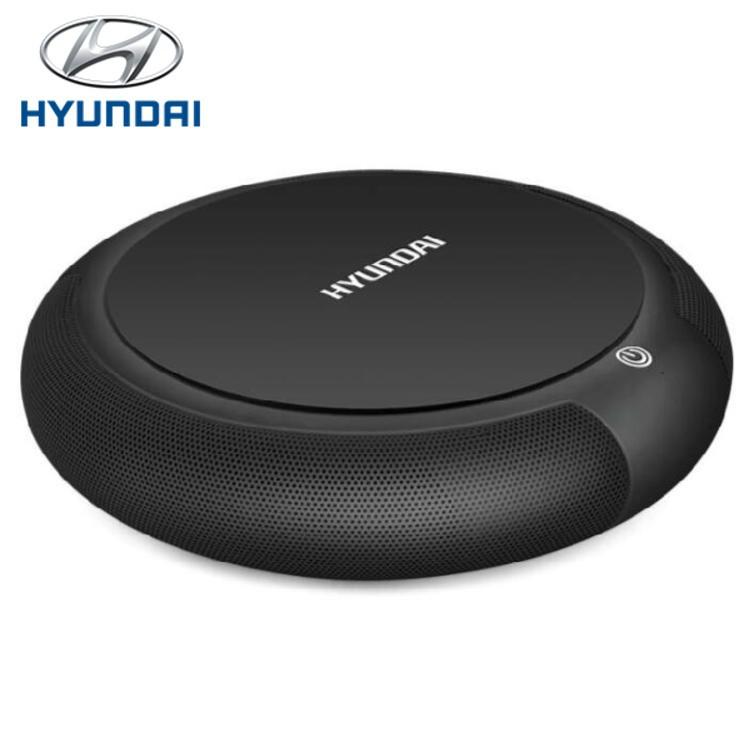 Máy Lọc Không Khí, Khử Mùi Trên Ô Tô Nhãn Hiệu Hyundai Cao Cấp HY-12 Công suất 2.5 (W) (Màu Đen) - Bảo hành 12 tháng