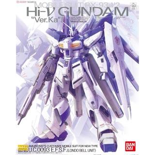 Mô hình Hi-V gundam Ver.Ka MG