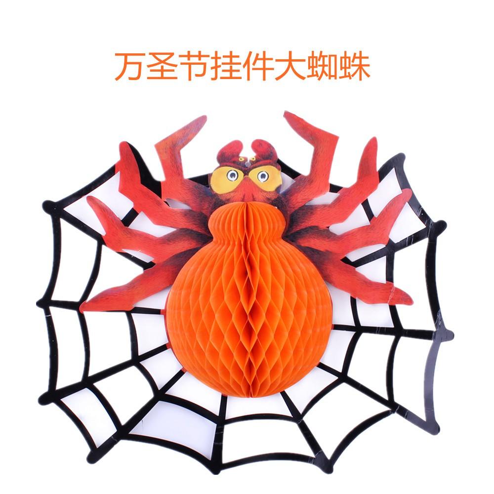 宸涛70g Halloween Ghost Festival Decoration Props Bar Decorations Funny Big Spider Charm Hanging Lantern haybo00