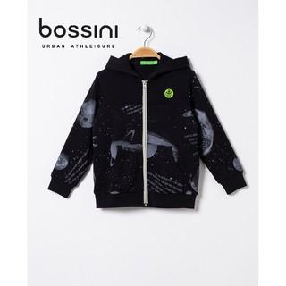 Áo khoác bé trai Bossini 535504040