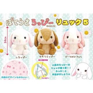 Amuse – Balo thỏ Loppy Vol.5