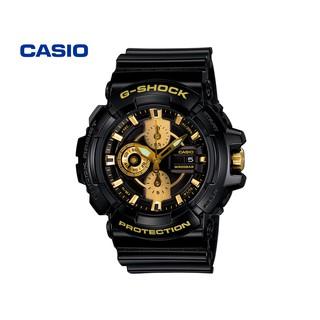 Đồng hồ nam Casio G-Shock GAC-100BR-1ADR chính hãng - Bảo hành 5 năm, Thay pin miễn phí trọn đời