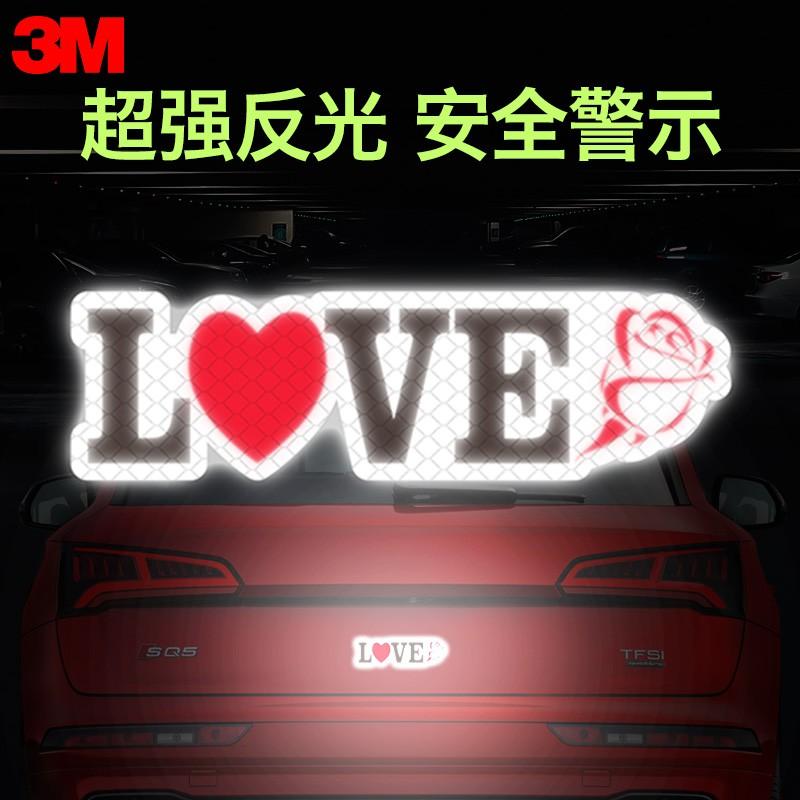 Miếng Dán Phản Quang Hình Hoa Hồng 3m - 22533878 , 6505824781 , 322_6505824781 , 126800 , Mieng-Dan-Phan-Quang-Hinh-Hoa-Hong-3m-322_6505824781 , shopee.vn , Miếng Dán Phản Quang Hình Hoa Hồng 3m