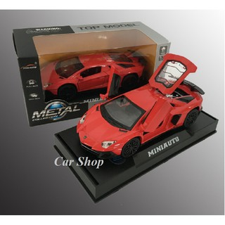 Mô tả sản phẩm Xe mô hình – Mô hình xe sắt Lamborghini SV LP750 tỉ lệ 1:32 màu đỏ