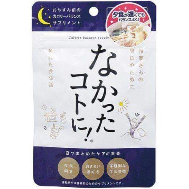 Viên uống giảm cân Nhật Bản ban đêm Enzyme nakatta - 9951052 , 1066812328 , 322_1066812328 , 315000 , Vien-uong-giam-can-Nhat-Ban-ban-dem-Enzyme-nakatta-322_1066812328 , shopee.vn , Viên uống giảm cân Nhật Bản ban đêm Enzyme nakatta