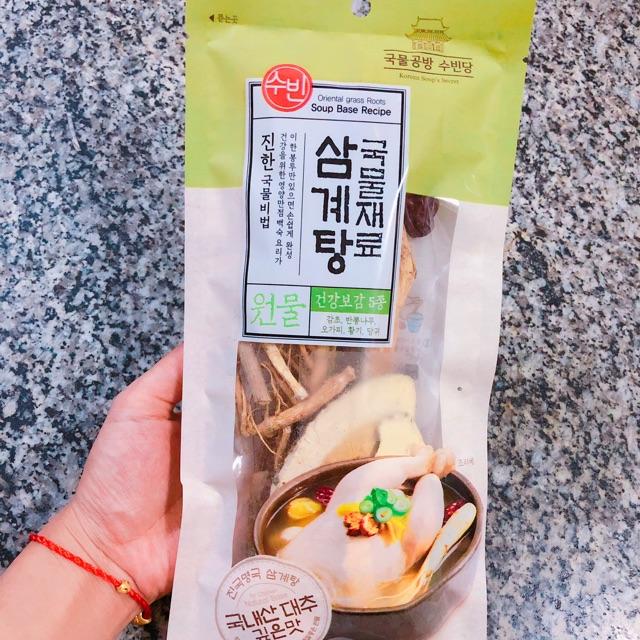 Gia vị hầm Hàn Quốc