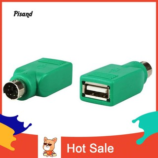 ☼Pi 2Pcs USB Female to Male Adapter Converter for PS2 Computer Keyboard Mouse
