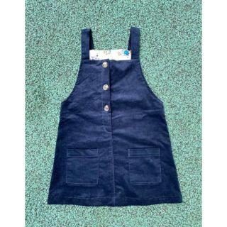 [Mã KIDMALL15 hoàn 15% xu đơn 150K] Váy yếm nhung tăm KIFI cho bé gái KF32