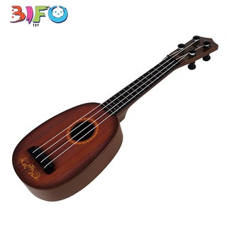 Đàn guitar mini giúp bé phát triển tài năng âm nhạc