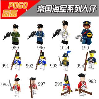 Lego Empire Navy series Building Blocks Assembly toys man-made Minifiguers imperial soldier Governor's honor guard