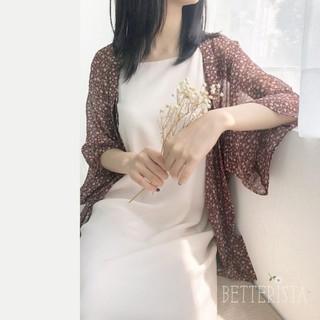 Kimono Đỏ Hoa Nhí thumbnail