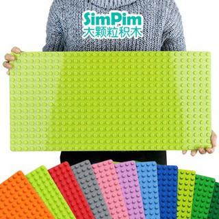 Tấm nền Lego duplo 25.5x51cm HLG0014