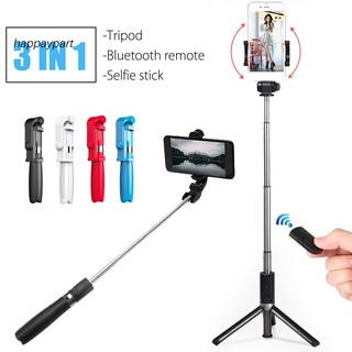 3 in 1 Extendable Bluetooth Selfie Stick Tripod Monopod Holder Remote Shutter