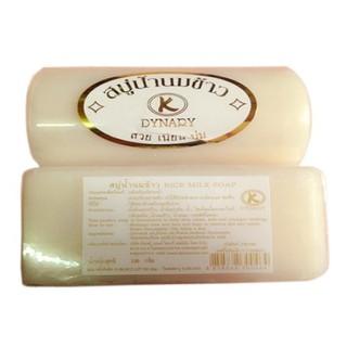 Xà phòng sữa gạo Dynary Rice Milk Soap 50g thumbnail