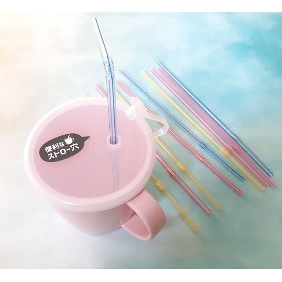 Kèm 150 ống hút) Ly / Cốc uống nước có lỗ cắm ống hút 300ml - Made in Japan  - KBN 180092 / 180023 | Shopee Việt Nam