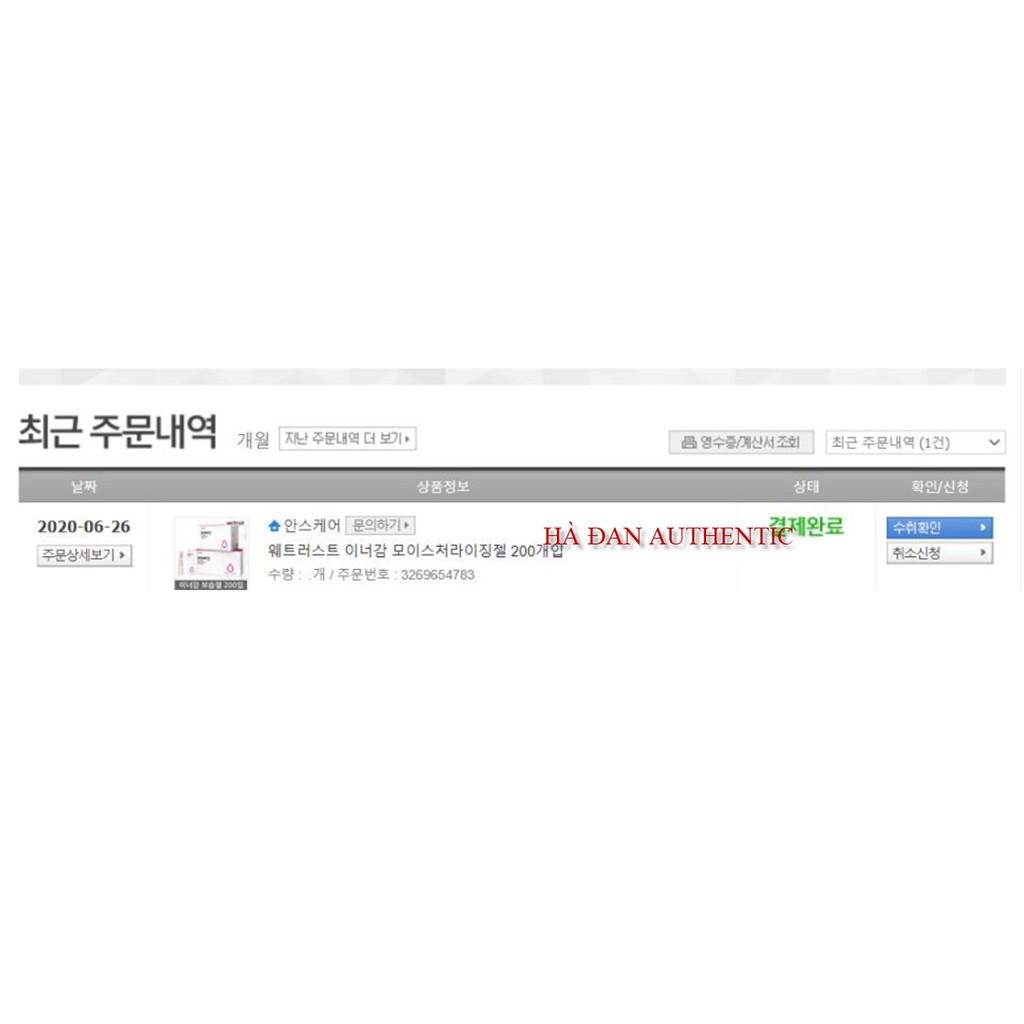 Gel phụ khoa inner Order Hàn - Date 2022