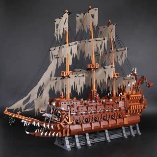 Bộ Đồ Chơi Lắp Ráp Mô Hình Tàu Cướp Biển