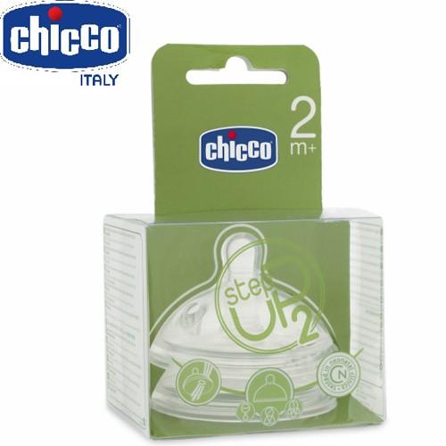 Bộ 2 núm ty thay thế silicon chống đầy hơi Step Up 2M+ điều chỉnh dòng chảy Chicco - 3427816 , 581762155 , 322_581762155 , 210000 , Bo-2-num-ty-thay-the-silicon-chong-day-hoi-Step-Up-2M-dieu-chinh-dong-chay-Chicco-322_581762155 , shopee.vn , Bộ 2 núm ty thay thế silicon chống đầy hơi Step Up 2M+ điều chỉnh dòng chảy Chicco