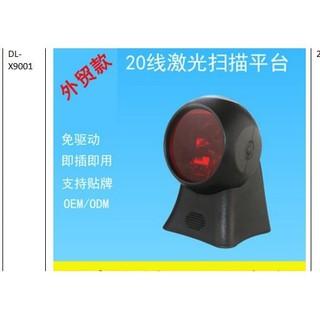 Máy quét mã vạch đa tia Bigwaveo DL-X9001 – Chính hãng