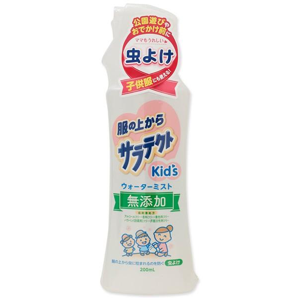 Xịt chống muỗi Earth Chem màu trắng 200ml của Nhật cho bé - 10085705 , 1266651366 , 322_1266651366 , 148000 , Xit-chong-muoi-Earth-Chem-mau-trang-200ml-cua-Nhat-cho-be-322_1266651366 , shopee.vn , Xịt chống muỗi Earth Chem màu trắng 200ml của Nhật cho bé