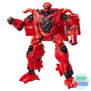 Robot Biến Hình JD RED KNIGHT Transformers Age of Extinction Voyager Class Galvatron