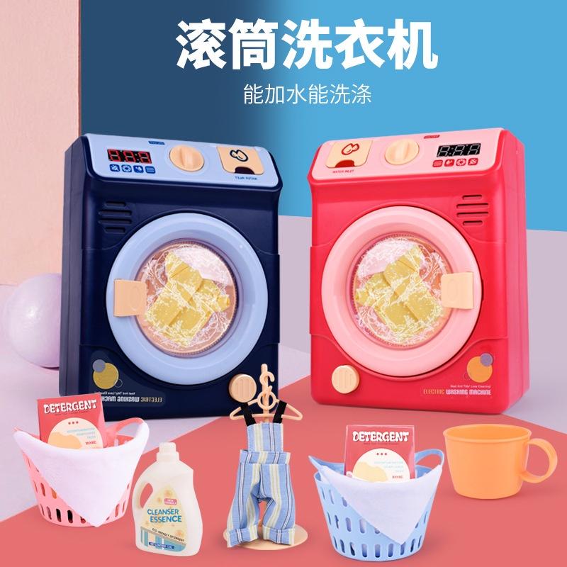 Máy giặt đồ chơi cho bé