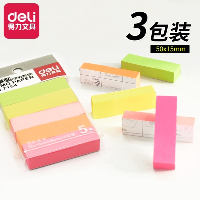 โพสต์มันบันทึก๑Powerful color convenience stickers hundred