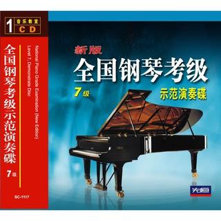 Đàn Piano Đồ Chơi 7 Phím
