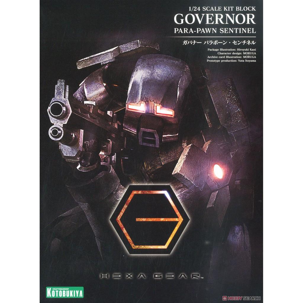 Mô Hình Lắp Ráp Governor Para-Pawn Sentinel Hexa Gear Kotobukiya Tỉ Lệ 1/24