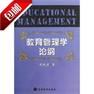 Sách Vải Phát Triển Trí Tuệ Cho Bé
