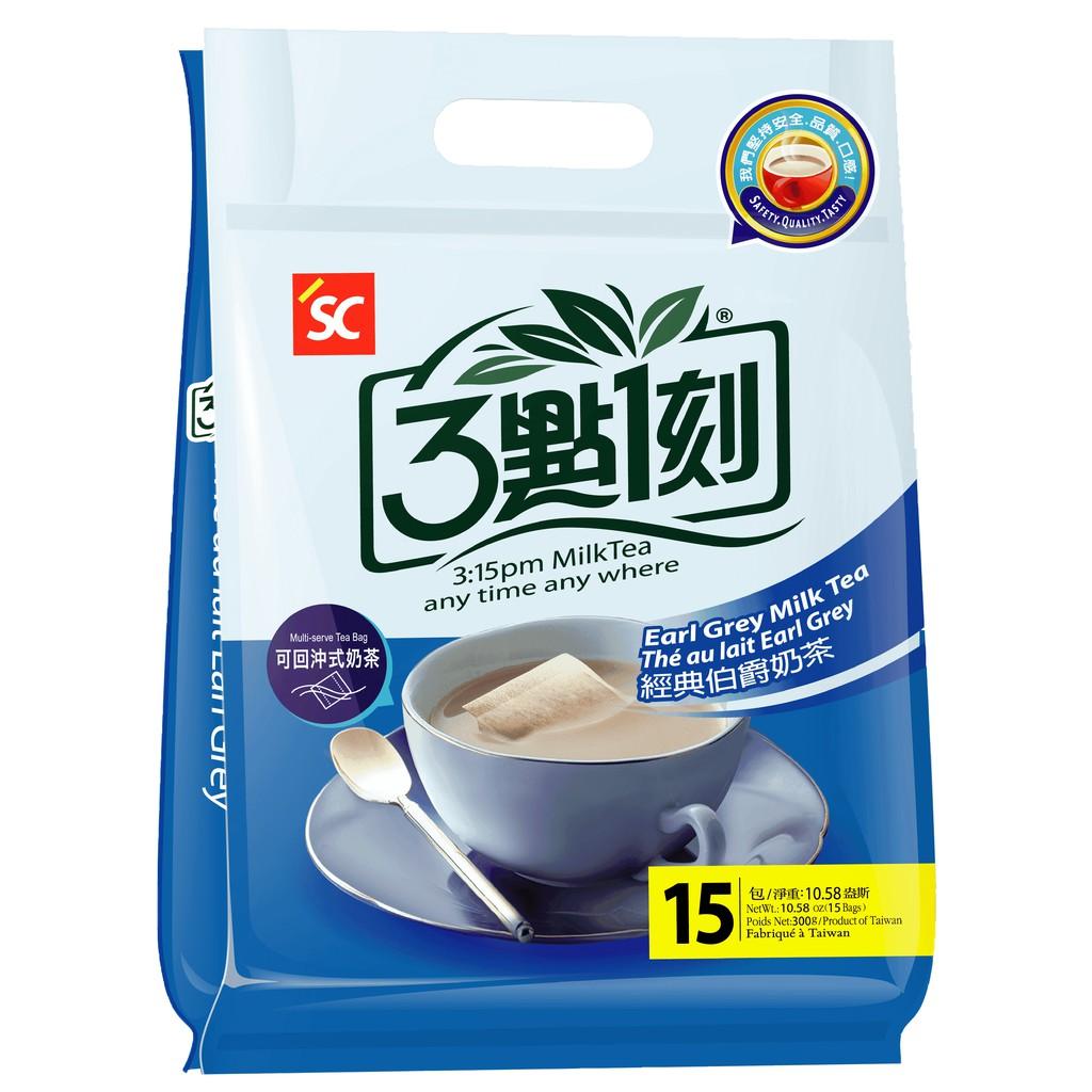 Trà sữa Đài Loan túi lọc 3:15PM vị bá tước Earl Grey túi 15 gói (20g/gói)
