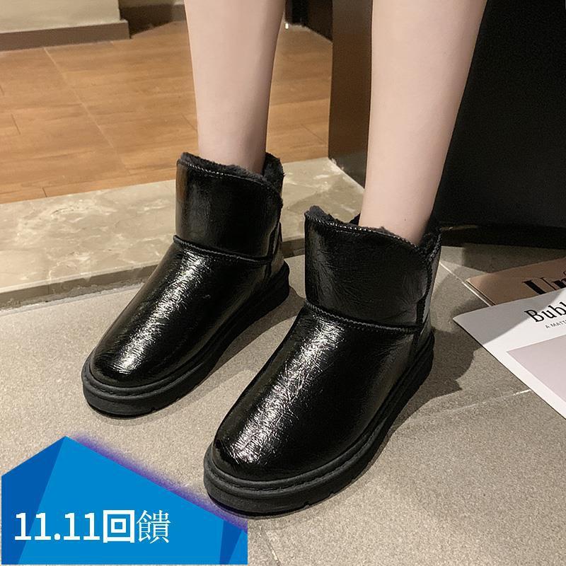 Giày Boot Đệm Lông Ấm Áp Phong Cách Trẻ Trung Dành Cho Nữ