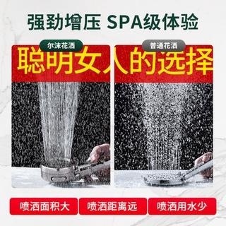 Tăng áp vòi sen vòi sen vòi hoa sen vòi hoa sen tắm tắm vòi hoa sen áp lực lớn Bộ nước tắm