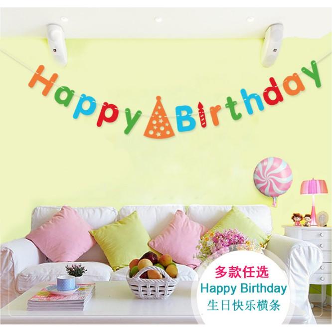 Dây rèm chữ happy birthday trang trí sinh nhật - 3027916 , 838190930 , 322_838190930 , 65000 , Day-rem-chu-happy-birthday-trang-tri-sinh-nhat-322_838190930 , shopee.vn , Dây rèm chữ happy birthday trang trí sinh nhật