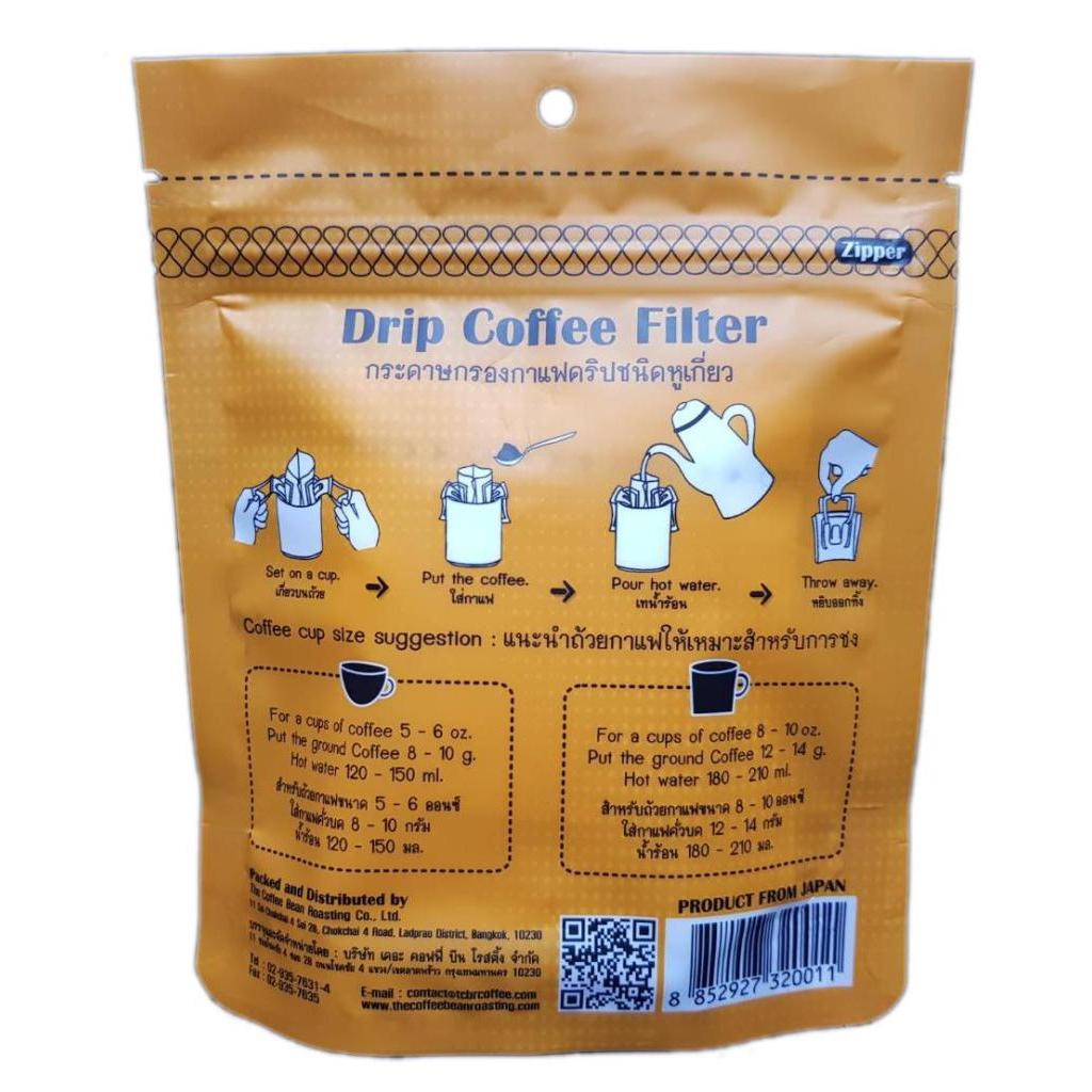 อุปกรณ์เครื่องครัว Drip Coffee Filter กระดาษกรองกาแฟดริปชนิดหูเกี่ยว 20 ชิ้น x 2 packุปกรณ์เครื่องครัว Drip Coffee Filte