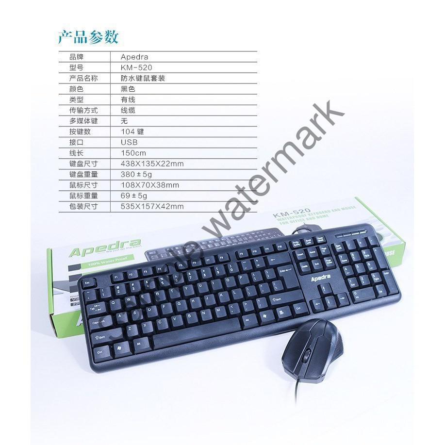 Bộ bàn phím chuột văn phòng Apedra KM-520 - BẮC TỪ LIÊM