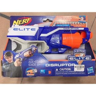Đồ Chơi Nerf – Nerf Disruptor