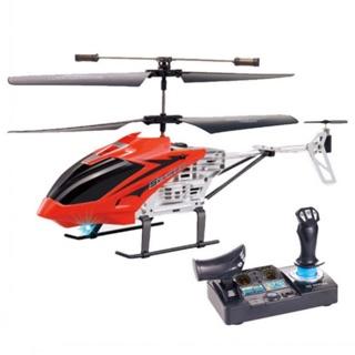 Máy bay điều khiển bàn siêu phẩm 4D 3.5 kênh 2.4G Model King